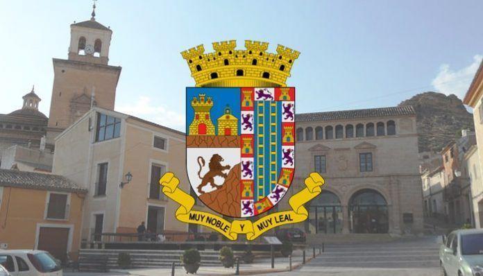 Ayuntamiento de Jumilla