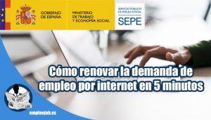 Cómo renovar la demanda de empleo sellar el paro por internet